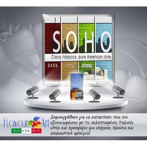 SOHO Flavour Art