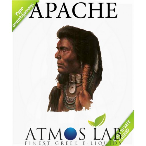 Apache Atmos lab E-liquid