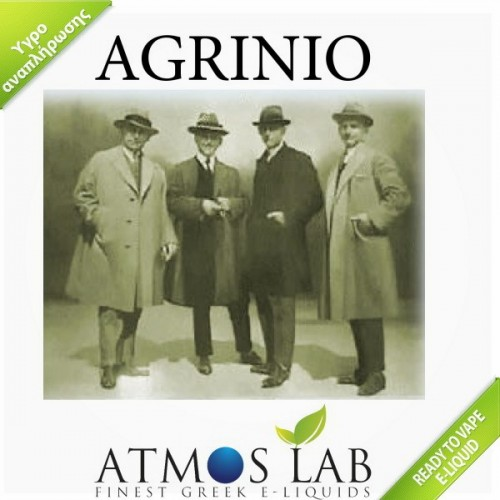 Αγρίνιο Atmos lab E-liquid 10ml