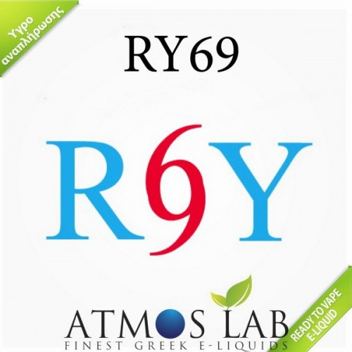 RY69 Atmos lab E-liquid 10ml