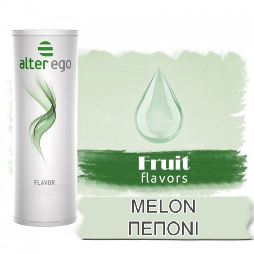 Melon Πεπονι Alter eGo Αρωμα