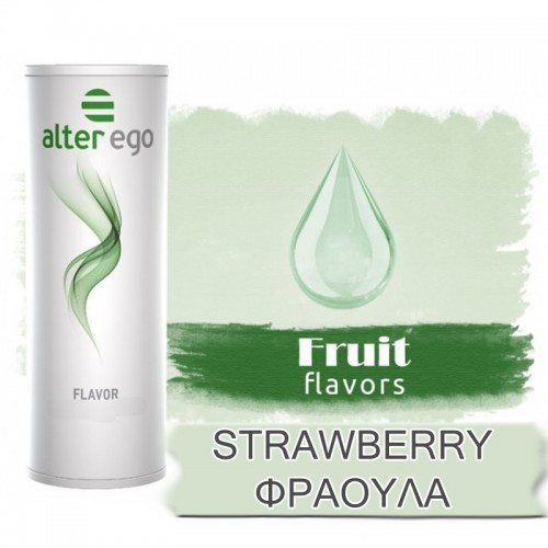 Strawberry Φραουλα Alter eGo Αρωμα