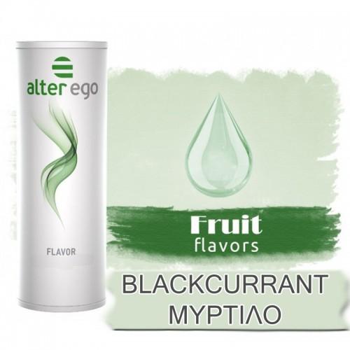 Blackcurrant Φραγκοσταφυλο Alter eGo Αρωμα