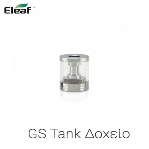 ELEAF GS-Tank Glass Tank - Ανταλλακτική Δεξαμενή