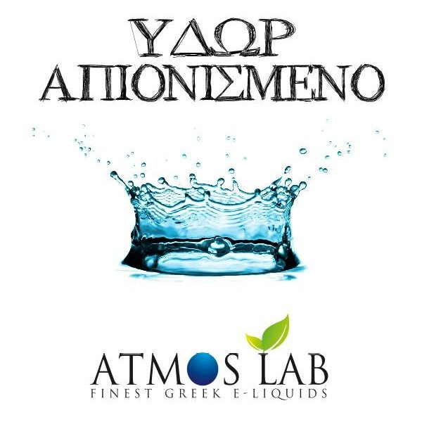 Atmos Lab Deionized Water - Απιονισμενο νερο για DIY