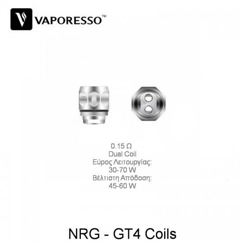 Vaporesso NRG GT4 0.15 Ohm Coils - Ανταλλακτικη Αντισταση