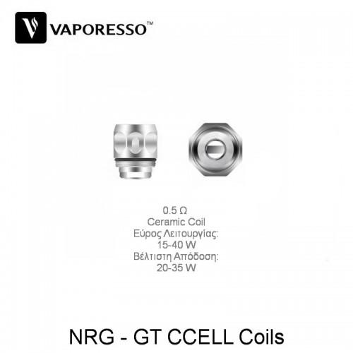 Vaporesso NRG GT CCELL 0.5 Ohm Coils - Ανταλλακτικη Αντισταση