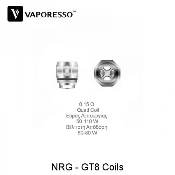 Vaporesso NRG GT8 0.15 Ohm Coils - Ανταλλακτικη Αντισταση