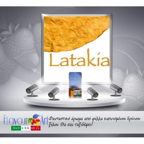Λατακια (Latakia)