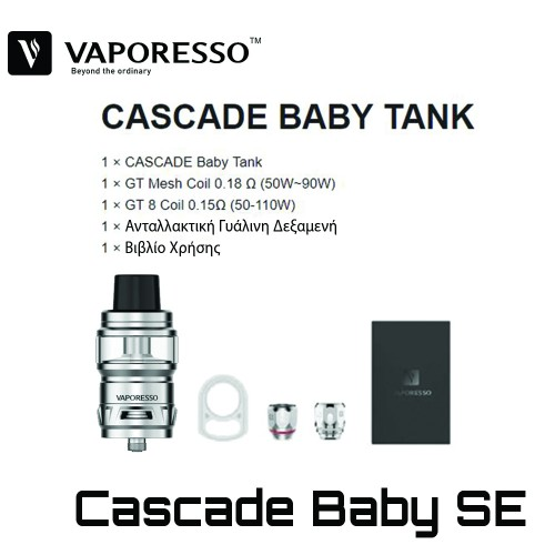 Vaporesso Cascade Baby SE Tank Ατμοποιητης