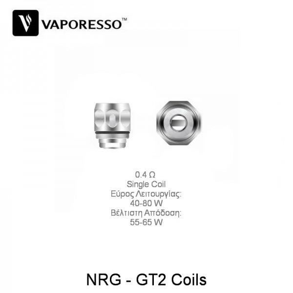 Vaporesso NRG GT2 0.4 Ohm Coils - Ανταλλακτικη Αντισταση