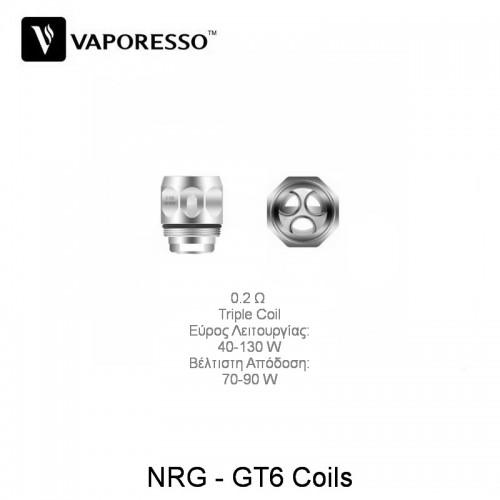 Vaporesso NRG GT6 0.2 Ohm Coils - Ανταλλακτικη Αντισταση
