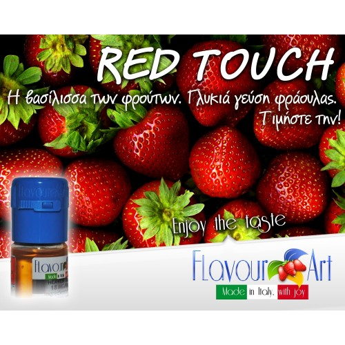 Strawberry Φράουλα Red Touch