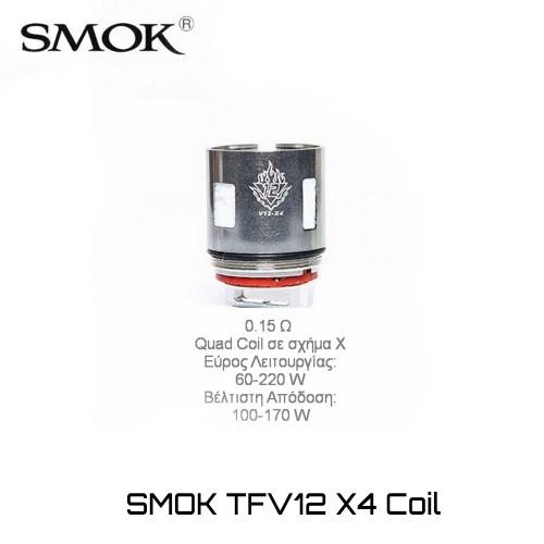 Smok TFV12 X4 Coils - Ανταλλακτικη Αντισταση