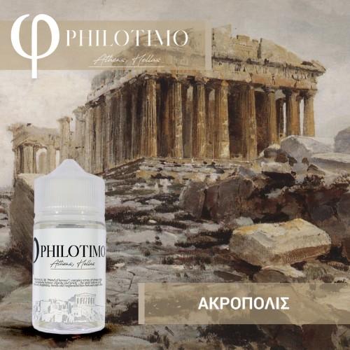 Acropolis Philotimo Shake & Vape