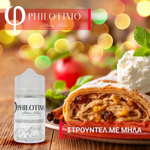 Apple Strudel Philotimo Shake & Vape