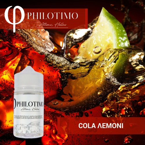 Cola Lemoni Philotimo Shake & Vape 30/60ml