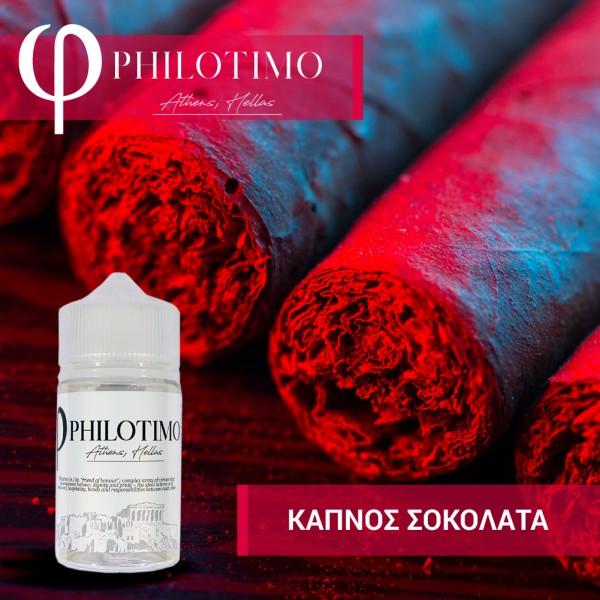 Choco Tobacco Philotimo Shake & Vape