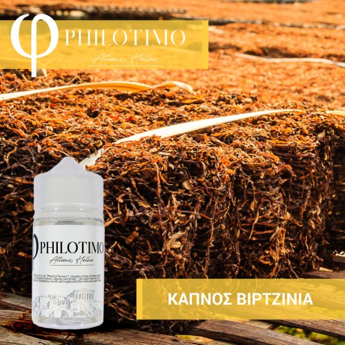 Virginia Philotimo Shake & Vape 30/60ml