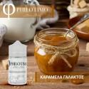 Milk Caramel Philotimo Shake & Vape 30/60ml