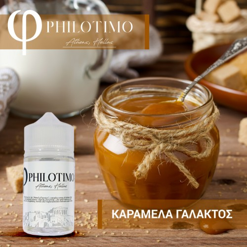 Milk Caramel Philotimo Shake & Vape 30/60ml