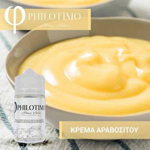 Crema Aravositou Philotimo Shake & Vape