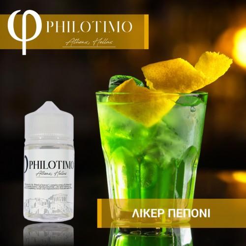 Melon Liqueur Philotimo Shake & Vape