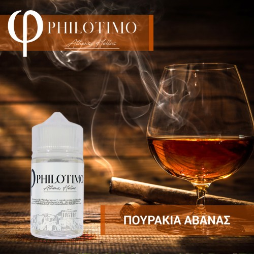 Pourakia Havanas Philotimo Shake & Vape