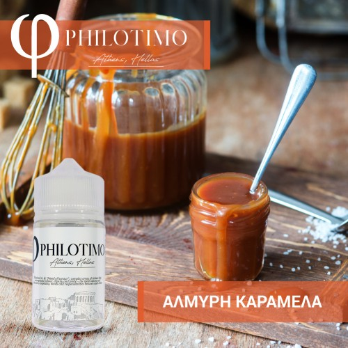 Salted Caramel Philotimo Shake & Vape 30/60ml