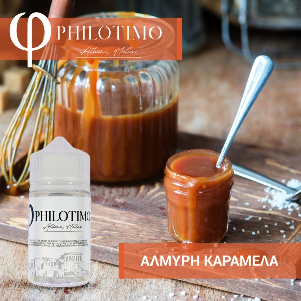 Salted Caramel Philotimo Shake & Vape