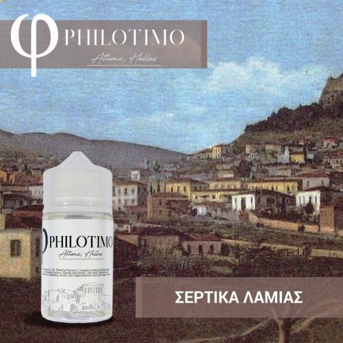 Sertika Lamias Philotimo Shake & Vape