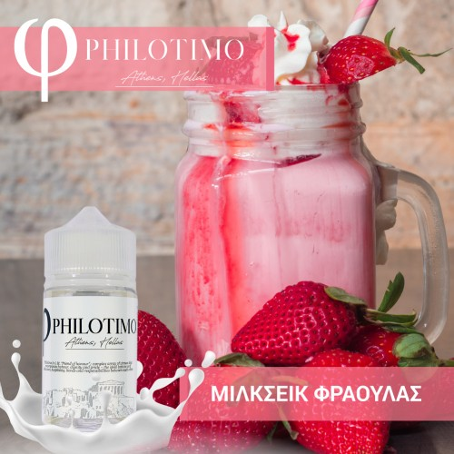 Strawberry Milkshake Philotimo Shake & Vape 30/60ml