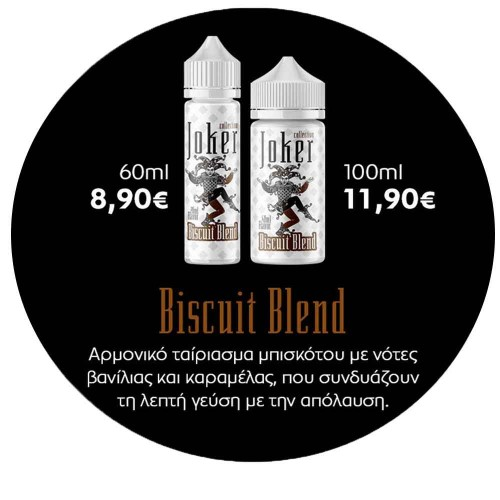 Biscuit Blend JOKER Shake and Vape