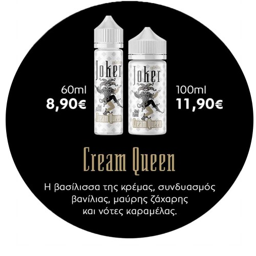 Cream Queen JOKER Shake and Vape