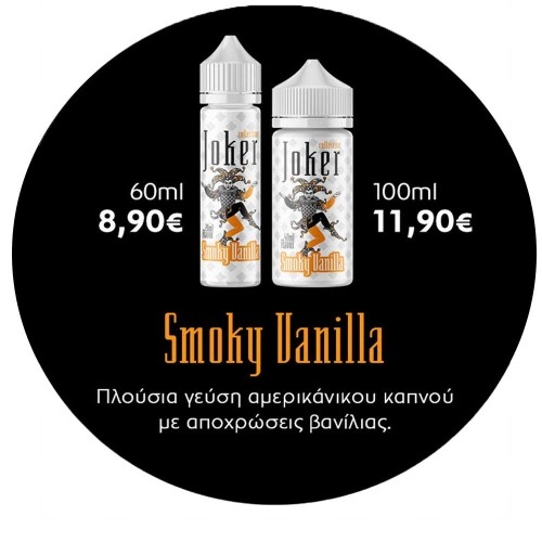 Smoky Vanilla JOKER Shake and Vape
