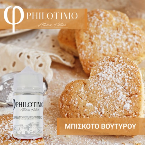 Butter Biscuit Μπισκοτο Βουτυρου Philotimo Shake & Vape 30/60ml