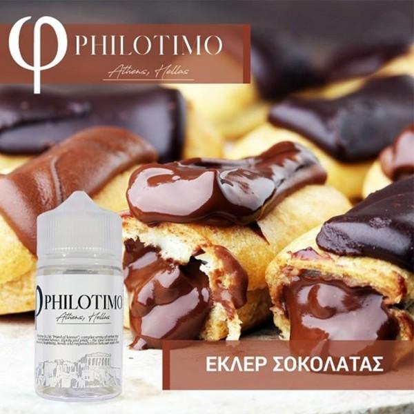 Chocolate Eclair Εκλερ Σοκολατας Philotimo Shake & Vape