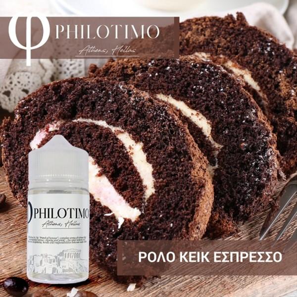 Espresso Roll Cake Ρολο Κεικ Εσπρεσσο Philotimo Shake & Vape