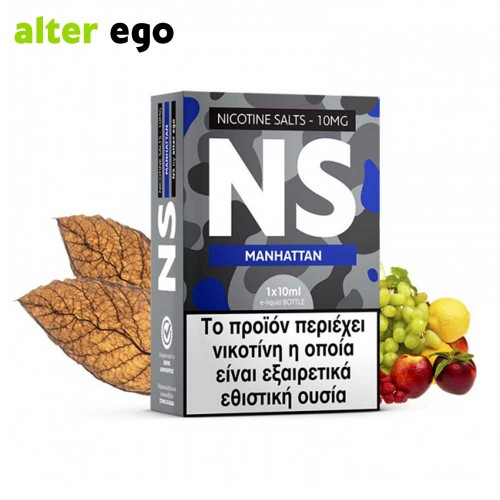 Alter ego NS Manhattan - Nicotine Salts 10ml