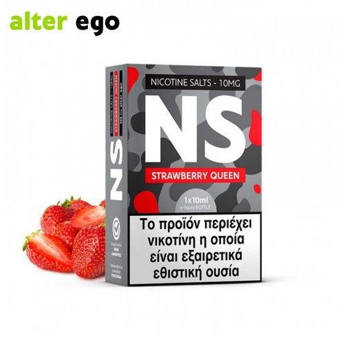 Alter ego NS Strawberry Queen - Nicotine Salts 20mg 10ml