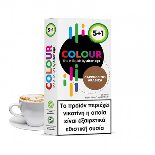 Cappuccino Arabica - Alter eGo Colours 5+1 60ml