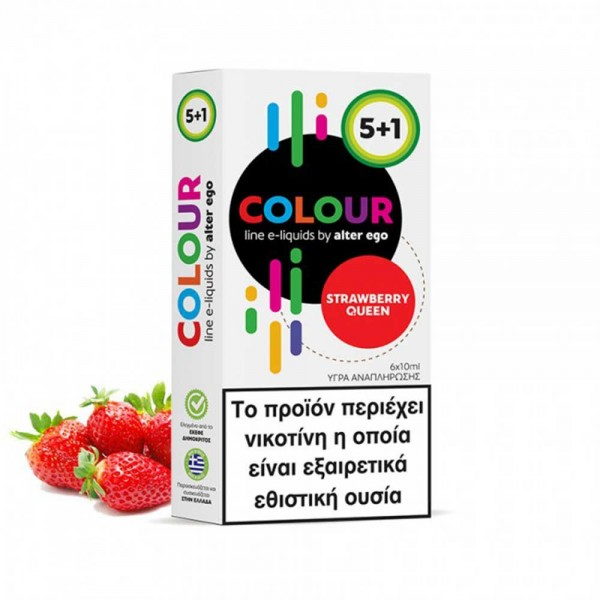 Strawberry Queen - Alter eGo Colours 5+1 60ml