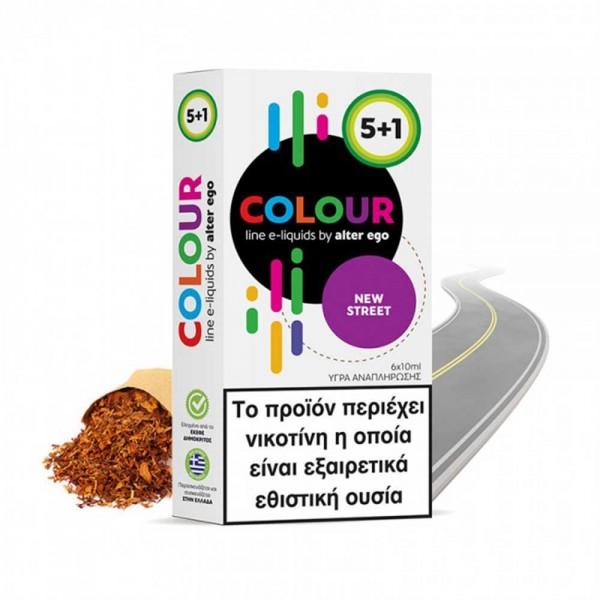New Street - Alter eGo Colours 5+1 60ml