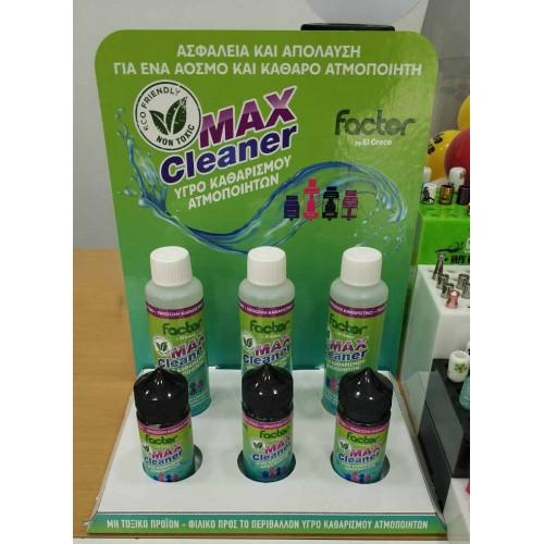 Καθαριστικό Ατμοποιητών - Factor Max Cleaner