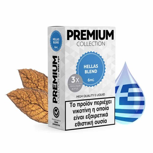 Hellas Blend 3x10ml alter ego Premium
