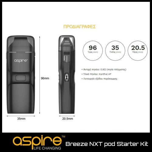 Aspire Breeze NXT Starter Kit