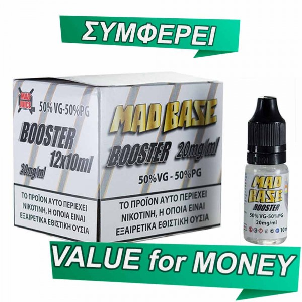 Βαση Mad Juice 50-50 20mg 12x10ml