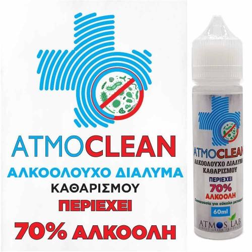 Αλκοολουχο Καθαριστικο 60ml - ATMOS LAB ATMOCLEAN