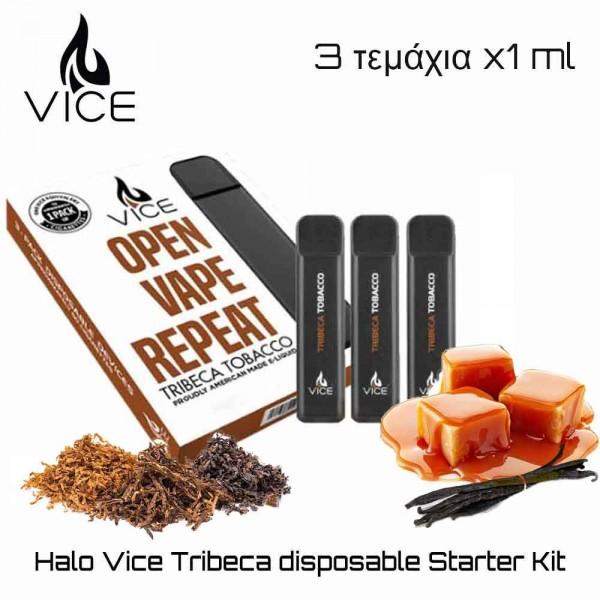 HALO Vice Tribeca 3x1ml NS 20mg DisposableΚατάλογος