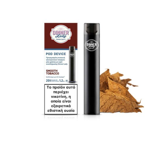Smooth Tobacco 1.2ml NS 20mg Disposable Dinner Lady